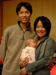 Yu Family Oct. 2005
